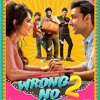 Tu Hi Har Rang Mein | Ali Tariq | Full Audio | Wrong Number 2 | Pakistani Songs