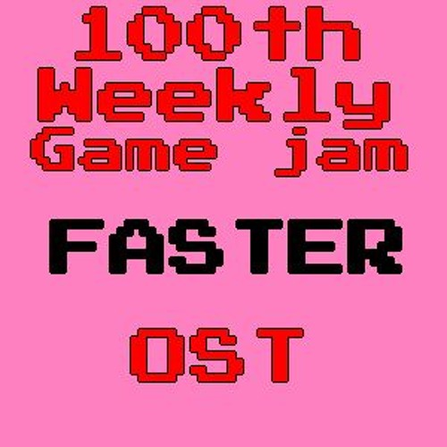 Faster : OST