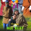 NGE AGAY (TITLE SONG).mp3