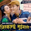 Jiskamche Muiyale The Cartoonz Crew Suraj Shrestha ( Music  )