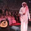 Download انتي اجمل - خالد عبدالرحمن - القصيم 2019 Mp3