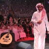Download من دلعك - خالد عبدالرحمن - القصيم 2019 Mp3