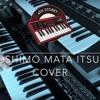 Title: もしもまたいつか - Moshimo Mata Itsuka (Mungkin Nanti) - feat Ariel Nidji.