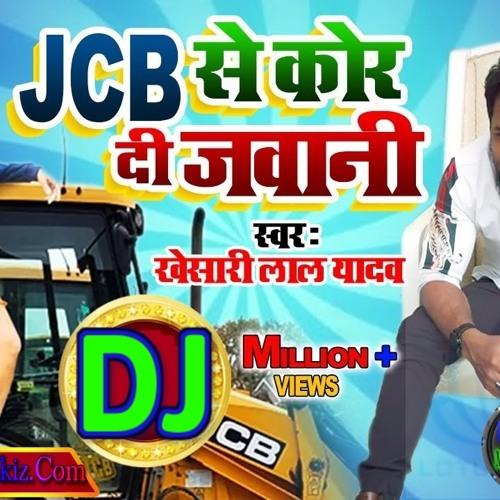 JCB se kod di jawani rajau|| Khesari Lal yadav || 2019