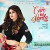 Tu Meri Care Ni Karda- Miss Pooja  (Full Lyrical Song) Tigerstyle - Latest Punjabi Songs