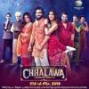Chhalawa - FULL Title Song