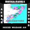 Dhalintii Wadankiyo Dhulkaanu Nahoo {Cismaan Gacanloow} - Heeso Wadani ah @ Askarmotors
