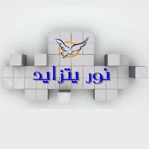 القداسة ح4