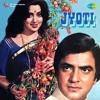 Lata Mangeshkar - Thoda Resham Lagta Hai (Gfx909 Toda Hashisha Bootleg)