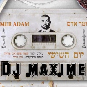יום השישי remix/dj maxime mp3