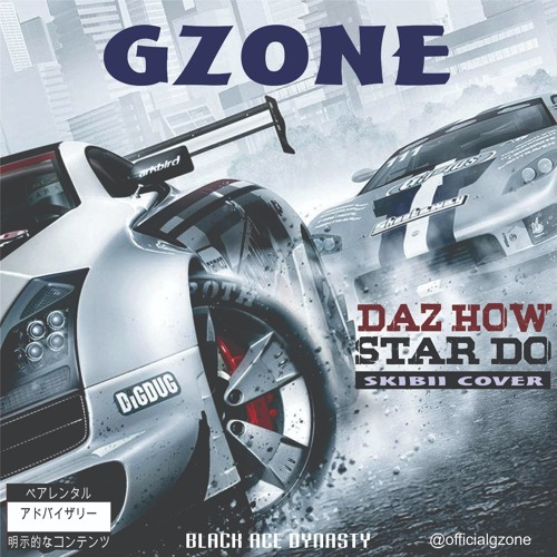 Daz How Stars