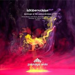 Räubermukke - Revenge of the Zauneidechse (Lev Tatarov remix)