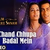 CHAND CHUPA BADAL MEIN  Cover | Alka Yagnik  Udit Narayan | Salman Khan | Bollywood Evergreen Songs