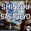 Shinzou wo Sasageyo - reo (Attack On Titan OP 3 Cover)