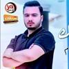 Download الاغنية اللى هتكسر مسارح و افراح مصر 2019 | روح يا شيخ الله يسامحك | اغنية حزينة | اسماعيل هشام Mp3