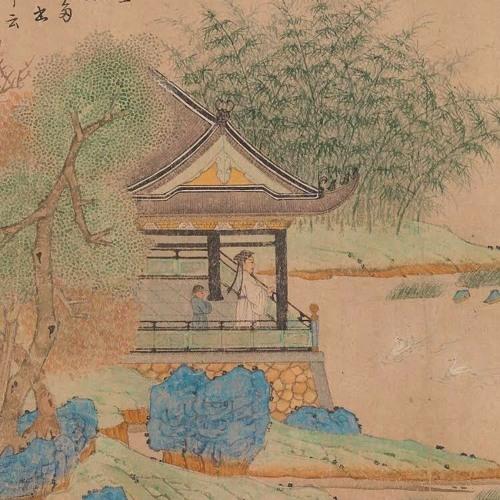 #2 - El arte chino - Historia del arte con Kenza