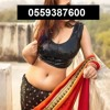 Abu Dhabi Call Girls in HOtel 0559387600
