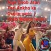 Aaja Doob Jaun Teri Ankho ke Ocean mein   Bharat   Vishal Shekhar Feat. Nakash A Shreya Ghoshal