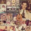 Download من دلعك - خالد عبدالرحمن Mp3