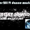 Summer Dance Music Report - (dj eyelet ound)