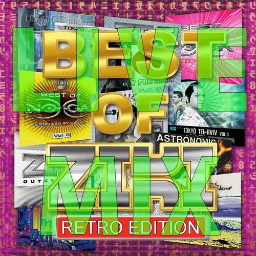 BEST OF ZIKI (Retro edition) LIVE MIX