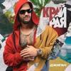 Джиган Feat. ARTIK & ASTI - Таких Не Бывает (Official Audio)