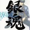 Banjiya Blues/万事屋ブルース【ver.Goonstar☆】