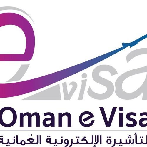 كيفية التقديم طلب لتاشيرة ولاية المتحدة الامريكة من مسقط عمان ...