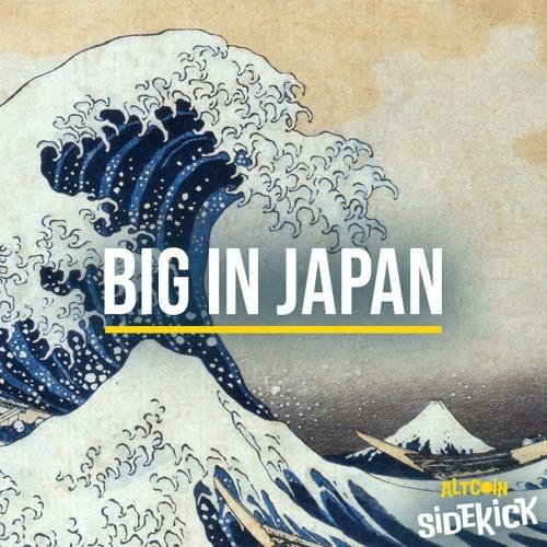 053 Big In Japan