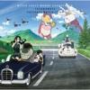 Download Wicht Craft Works - I'Amour et de la mort OST Mp3