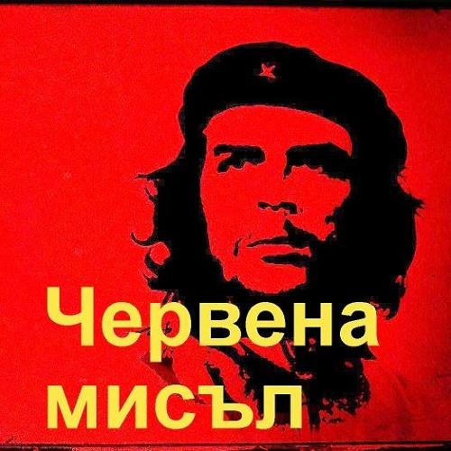 """""""Червена мисъл"""", 6 еп.: ГЕРБ е партията на грабежа, БСП-Нинова - партията на измамата"""