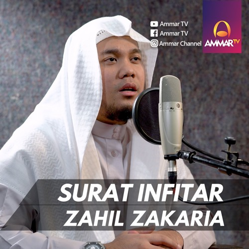 286 Mb Download Lagu Best Voice Surat Al Infitar