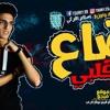 Download مهرجان قلبي ضاع | غناء وتوزيع اسلام التركي | مهرجانات 2019 Mp3