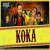 Koka Badshah new song_|_Khandani shafakhna