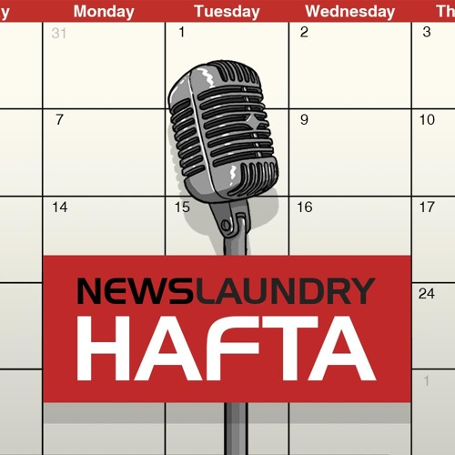 Hafta 240: #NRC, #Kashmir, #Chidambaram and more | Newslaundry