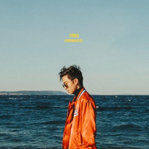 Manila Killa - 1993 (Remixes) [EP] 2019