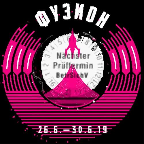 ФУЗИОН - Fusion Festival 2019 Sets