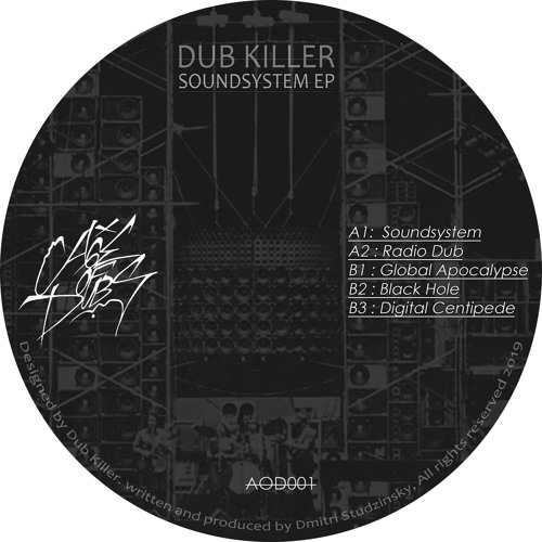 Dub Killer - Soundsystem 2019 (EP)