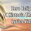 Attack on Titan Season 3 OST - Zero Eclipse (LYRICS Video) feat. Laco | Historia Theme