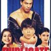 Mere Mehboob Mere Sanam ; Full Song | Duplicate Movie | Shahrukh K, Juhi C, Sonali B