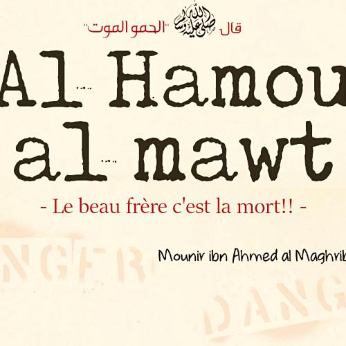 Al hamou al mawt -Le beau frère c'est la mort- / Mounir al Maghribî