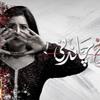 Download O CHAND RE - OST - ARY DIGITAL 2019 -FARJI Mp3