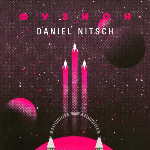 Daniel Nitsch   Fusion Festival 2019   Sonnendeck