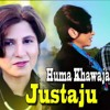 Justaju Huma Khawaja - Love Song Romantic