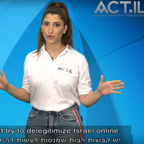 Podcast Ep 7: Behind Israel's troll army