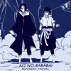Ao No Lullaby by Kuroneko Chelsea - Nightcore [Naruto Shippuden ED 37 Full & Romaji]