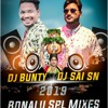 ENTHA SAKANI TALLIVE MAHANKALI NEW SONG REMIX BY DJ BUNTTY DJ SAI SN
