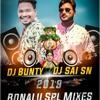 EDHURU GOLU GHATALU 2K18 BONALU SPL [ THEENMAR ] REMIXD BY DJ SAI SN DJ BUNTTY