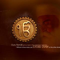 Gurbani Shabad Kirtan 7 - ਇਹ ਸਬਦ ਸਰਧ ਪਰਮ ਨਲ ਸਣ - #11