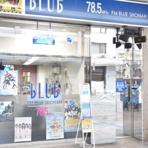 人気の秘密は「師弟愛」神奈川県横須賀市・FMブルー湘南が世界中からリスナーを集める理由